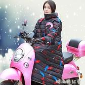 電瓶車擋風被冬季加厚加大防水護膝擋風罩騎電動摩托車保暖擋風衣MBS「時尚彩紅屋」
