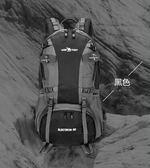 登山包 旅游登山包雙肩男旅行包女防水大容量運動徒步超輕60l升戶外背包