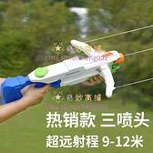 水槍抽拉式兒童玩具噴水槍小孩漂流戲水玩具玩水槍【奇妙商舖】