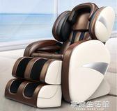TIAMO按摩椅家用全自動多功能全身揉捏電動太空艙老人沙髮按摩器-享家生活館 YTL