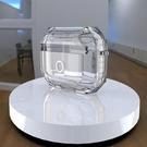 AirPods蘋果耳機Pro透明雙色保護套菱形1/2/3代軟殼防摔【輕派工作室】