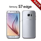 【手機出租】SAMSUNG S7 EDGE (最新趨勢以租代替買)