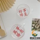 水杯中國風透明玻璃杯早餐杯大容量牛奶杯咖啡杯耐熱【創世紀生活館】