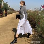 洋裝韓國chic洋氣復古高領寬鬆針織拼接假兩件條紋大擺型百褶洋裝女 蜜拉貝爾