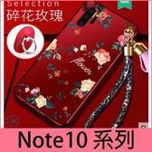 【萌萌噠】三星 Galaxy Note10 Note10+ 日韓紅色潮流 復古碎花保護殼 全包磨砂軟殼 手機殼 附手繩