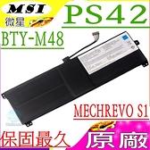 微星 電池(原廠)-MSI 電池 BTY-M48,PS42 電池,PS42 8M-064,PS42 8M-43,机械革命 MECHREVO S1 S1-C1 電池