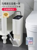 創意馬桶刷垃圾桶紙簍一體式套裝衛生間窄縫無死角廁所清潔刷wy