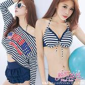 粉紅拉拉*【四件式】美式海軍風比基尼(泳裝/泳衣)。附贈外搭長袖罩衫+荷葉波浪短裙【PGW74154】