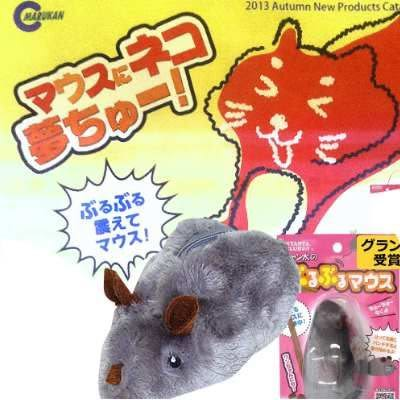 【培菓幸福寵物專營店】日本MARUKAN》CT-243 犬貓玩具震動灰鼠
