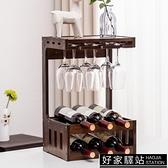 酒架創意非實木紅酒架家用壁掛酒杯架懸掛置物架酒吧可掛酒杯竹架