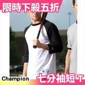 現貨下殺五折 日本 正版 Champion 冠軍 七分袖 短T 潮流 T恤 日本限定款【小福部屋】