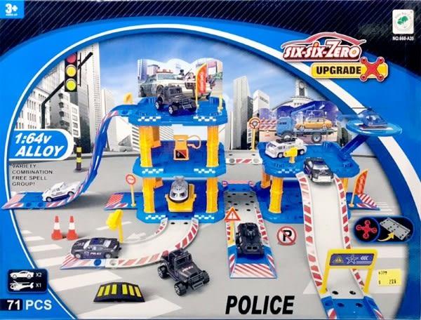 Six Six Zero UPGRADE 警察停車場 需簡易組裝 71PCS TOYeGO 玩具e哥