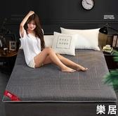 雙人床墊 冬季保暖加厚軟墊宿舍床褥子學生單人租房專用海綿墊被JY 快速出貨