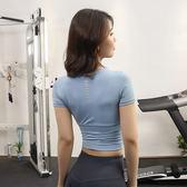 瑜伽服 運動上衣女夏短袖速幹時尚T恤健身房訓練瑜伽半袖修身網紅健身服