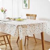 防油防水桌布 家用餐廳茶幾免洗長方形台布田園餐桌布桌墊 黛尼時尚精品