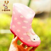 雨鞋 小童防滑底短筒雨靴