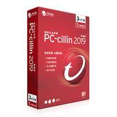 【TREND 趨勢】PC-cillin 2019 雲端版 一年三台 標準盒裝