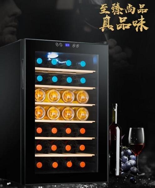 confidence/康菲帝斯CW-70FD紅酒櫃電子恒溫酒櫃家用小冷藏櫃冰吧【美鞋公社】