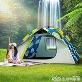 驢盾帳篷戶外3-4人全自動野營加厚野外露營單雙2人室內防雨防暴雨 NMS生活樂事館