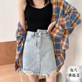 牛仔短裙 韓版高腰a字女2020夏季薄款寬鬆顯瘦包臀半身裙復古破洞-10週年慶