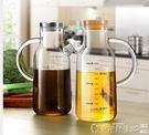 油瓶油壺北歐加厚高硼硅玻璃油壺防漏油瓶帶刻度家用廚房裝油瓶醬油瓶醋瓶 新年禮物