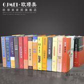 企業營銷經濟學仿真假書 現代中式辦公室道具裝飾書櫃XW全館滿額85折