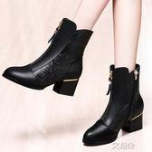 中筒靴季女鞋單鞋尖頭粗跟短靴馬丁靴女中跟皮鞋中筒女靴子      艾維朵