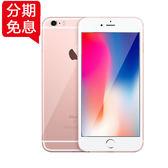 【福利品】Apple iPhone 6s Plus 64G 5.5吋智慧型手機 【送】犀牛盾iphone保護殼+玻璃鋼化保貼