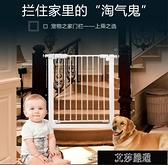 寵物圍欄 寵物門欄狗狗圍欄室內防狗隔離欄桿安全護欄泰迪大型小型犬狗柵欄