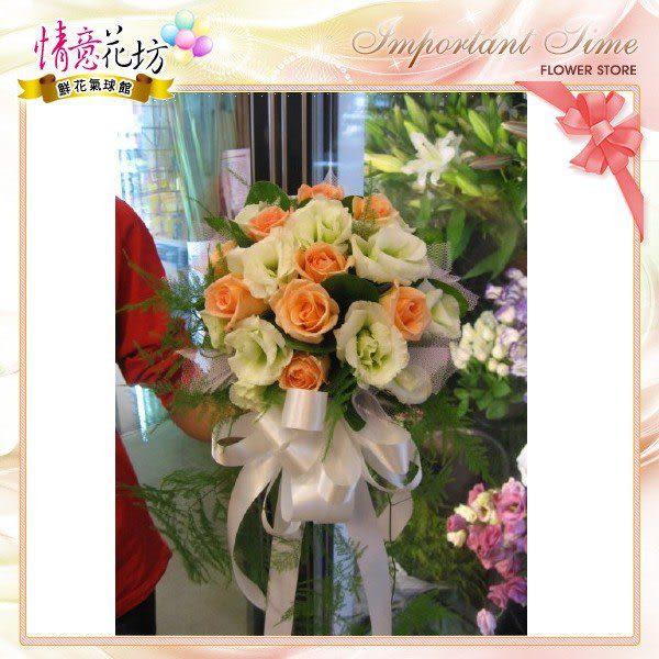(YD-05)北縣永和網路花店婚禮會場必備婚禮用品~新娘捧花伴娘手捧花800元