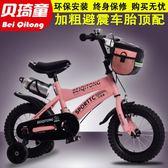兒童自行車2-3-4-6-7-8-9-10歲腳踏車女男孩童車141618寸寶寶單車igo    西城故事