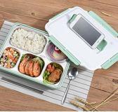 便當盒 304不鏽鋼保溫飯盒食堂簡約學生便當盒帶蓋韓版學生餐盒分格餐盤