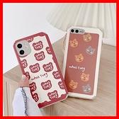 兔子小熊卡通 VIVO Y50 Y20s Y17 Y15 Y12 X50 V15 Pro X60 V17 女生手機殼保護殼