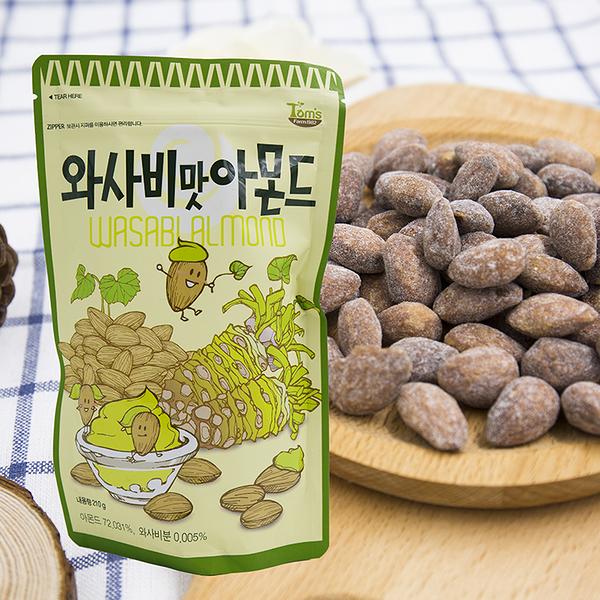 韓國 Toms Gilim 哇沙米/哇沙比風味杏仁果(210g) 芥末口味【AN SHOP】大包裝