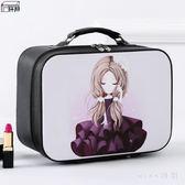 化妝包大容量便攜化妝箱手提旅行化妝品收納盒小號化妝品袋 js15163『miss洛羽』