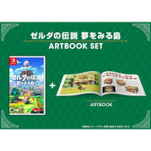 【NS 遊戲】任天堂 Switch 薩爾達傳說 織夢島 畫冊同捆版《中文版》