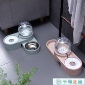 貓咪飲水機狗狗喝水自動喂食器不插電流動水盆寵物用品【千尋之旅】