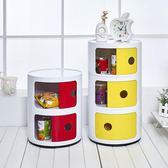 圓形收納箱塑料床頭柜簡約現代迷你創意浴室儲物柜     SQ11307【滿千折8.9】『寶貝兒童裝』TW
