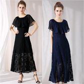 中大尺碼洋裝 雪紡拼接蕾絲修身顯瘦魚尾荷葉領連衣裙 2色 L-5XL #bl2911811 ❤卡樂❤