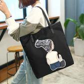 托特包  女包牛津布休閒大包包托特包簡約學生手提包單肩包購物袋 『伊莎公主』