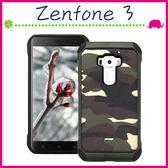 Asus Zenfone3 ZE552KL 5.5吋 迷彩系列手機殼 軍事迷彩風保護套 二合一背蓋 軍旅風手機套 防摔保護殼