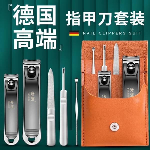 指甲剪刀套装高端德国家用高档日本大号高级原装手脚修剪指钳进口-享家