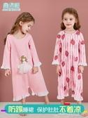 女童睡裙薄款純棉小女孩公主寶寶家居服連身兒童睡衣春秋長袖夏季(聖誕新品)