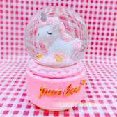 少女心生日禮物女生閨蜜創意夢幻飄雪花水晶球音樂盒ZMD