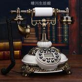 美式仿古電話機座機歐式電話機家用無線插卡固定辦公古董復古電話 晴川生活館NMS