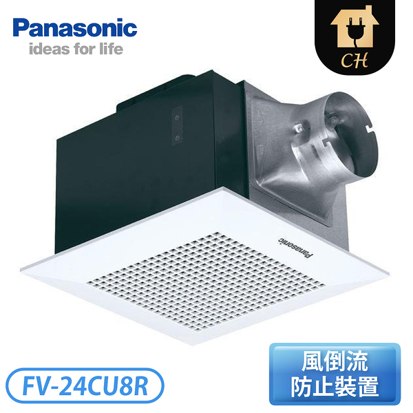 [Panasonic 國際牌]110V 無聲換氣扇 FV-24CU8R