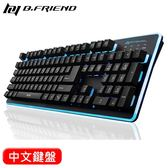B.Friend GK3 七色背光有線遊戲鍵盤 黑 中文