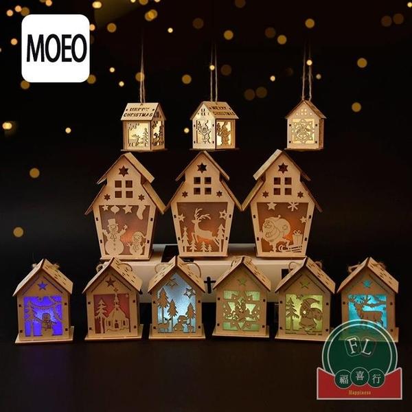 聖誕裝飾品發光小木屋櫥窗擺雪房子聖誕樹裝飾掛禮物【福喜行】