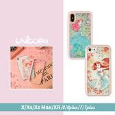 -兩款-淡彩優雅美人魚 粉框可拆背板全包硬殼 保護殼 iphone XSMax XR iXiXS i7i8 i7i8plus Unicorn手機殼