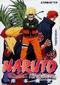 火影忍者NARUTO31